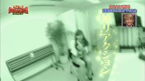 稲村亜美のお宝エロ画像