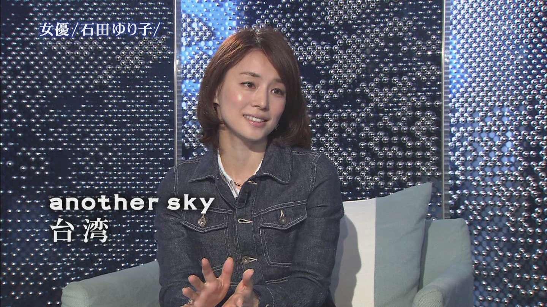 石田ゆり子の乳首ポロリ画像