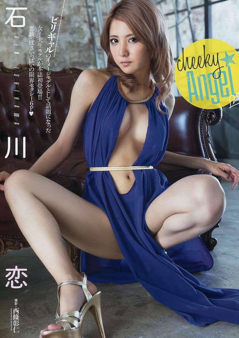 石川恋のエロ画像