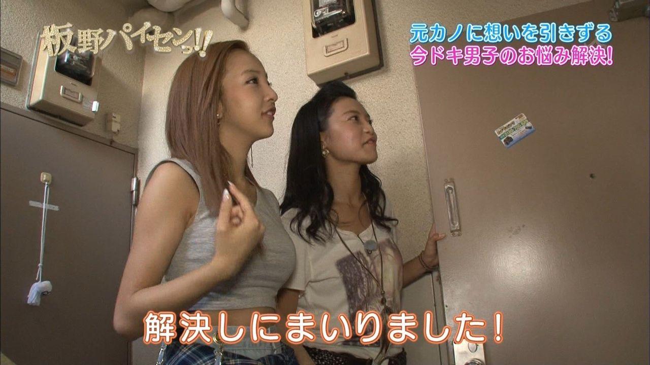 板野友美の放送事故お宝エロ画像