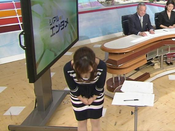 伊藤綾子の放送事故お宝エロ画像