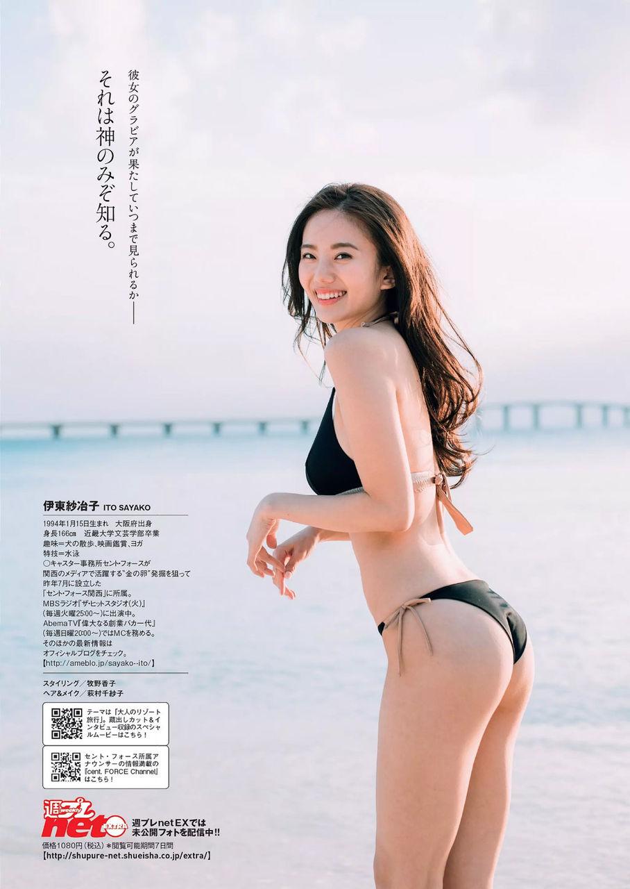伊東紗冶子の全裸ヌードで露出画像