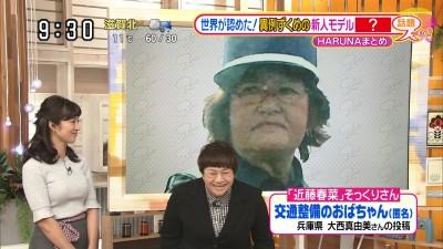 岩本乃蒼モロにパンチラや放送事故画像