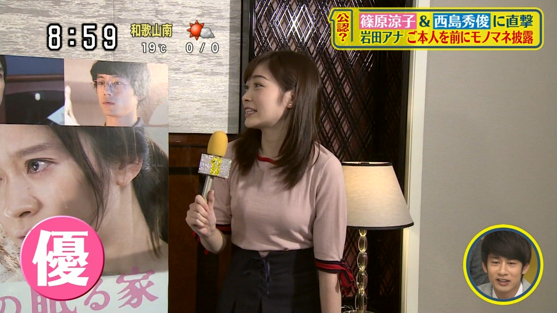 岩田絵里奈の乳首ポロリ画像