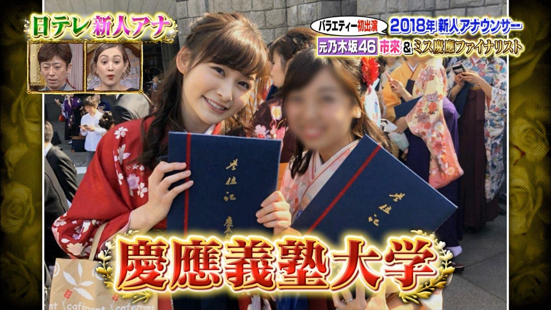 岩田絵里奈のおっぱい乳揉みエロ画像