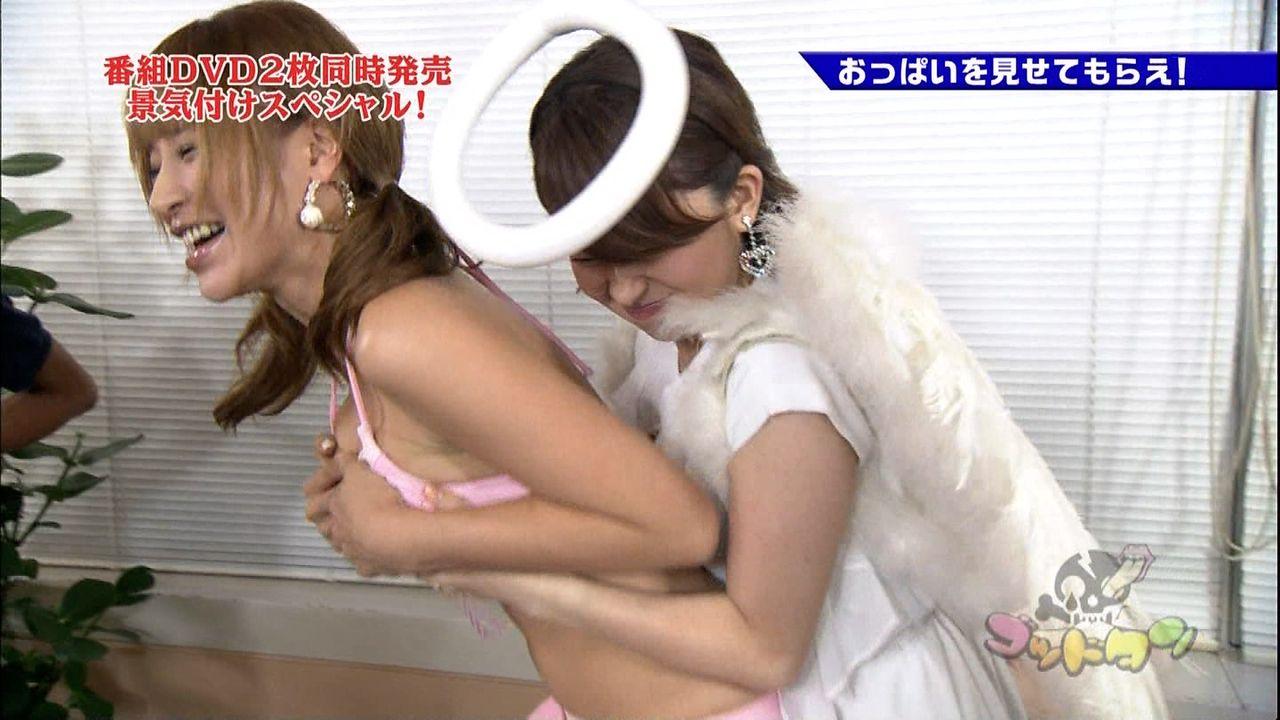 女子アナの乳首ポロリしたヌードエロ画像や胸チラ