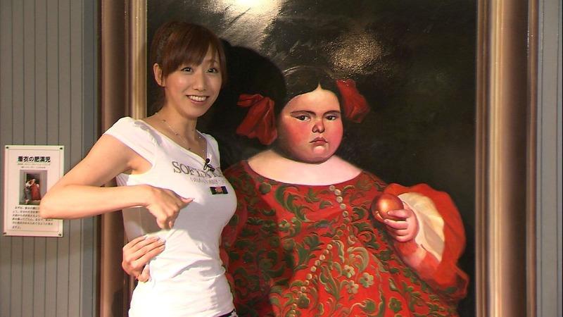 女子アナのパンチラノーブラなエロ画像が抜ける
