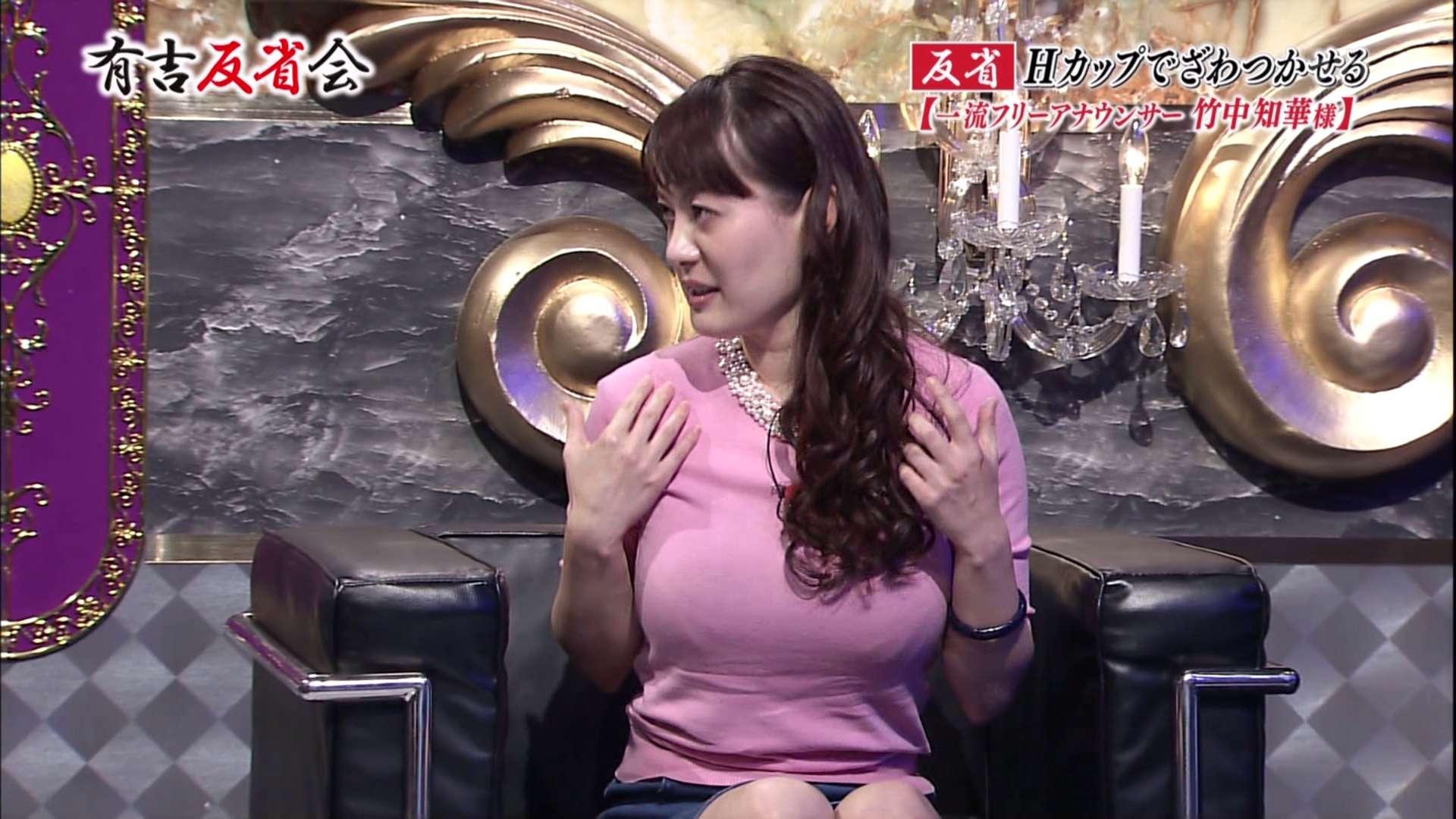 女子アナ竹中知華のパンチラノーブラなエロ画像が抜ける