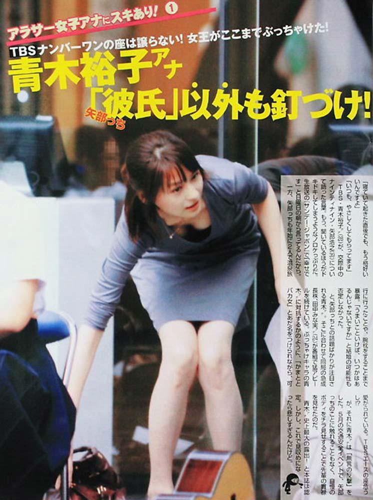 女子アナ青木裕子の巨乳爆乳なおっぱいエロ画像がセクシーすぎる