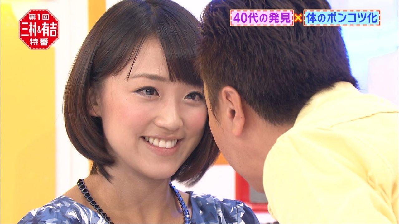 女子アナ竹内由恵のおっぱい丸出しで全裸でエロ画像