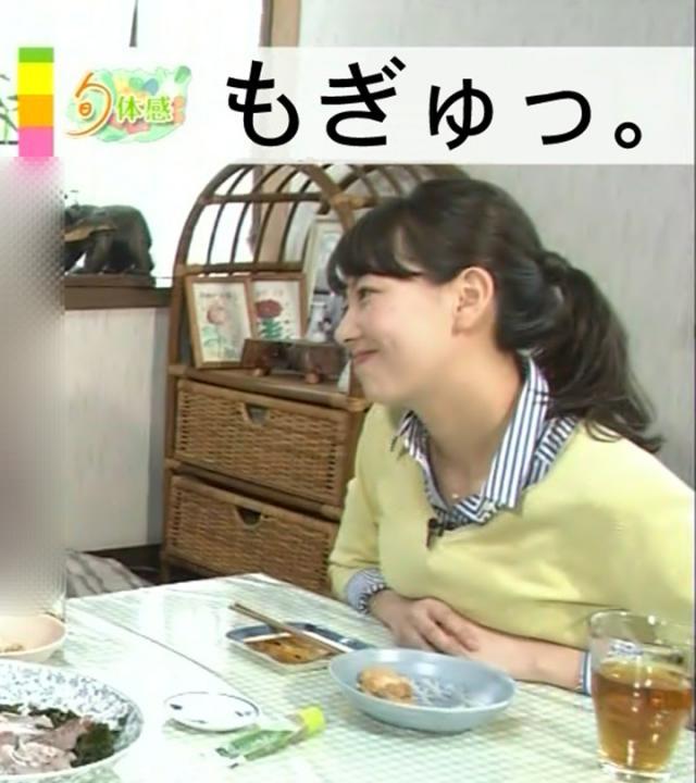 女子アナ和久田麻由子のパンチラノーブラなエロ画像が抜ける