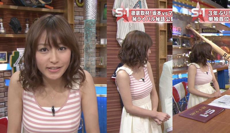 女子アナ枡田絵理奈の巨乳爆乳なおっぱいエロ画像がセクシーすぎる
