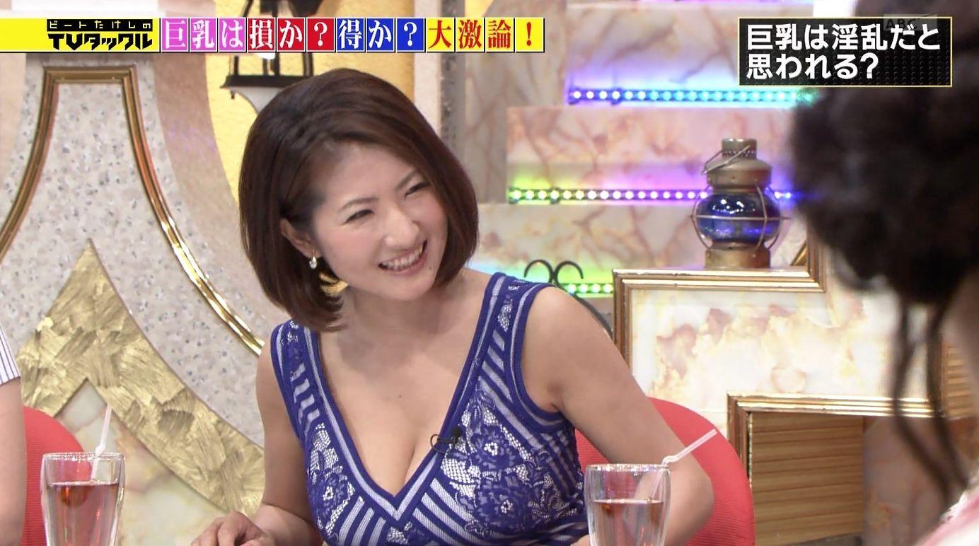 女子アナ古瀬絵理の乳首ポロリしたヌードエロ画像や胸チラ