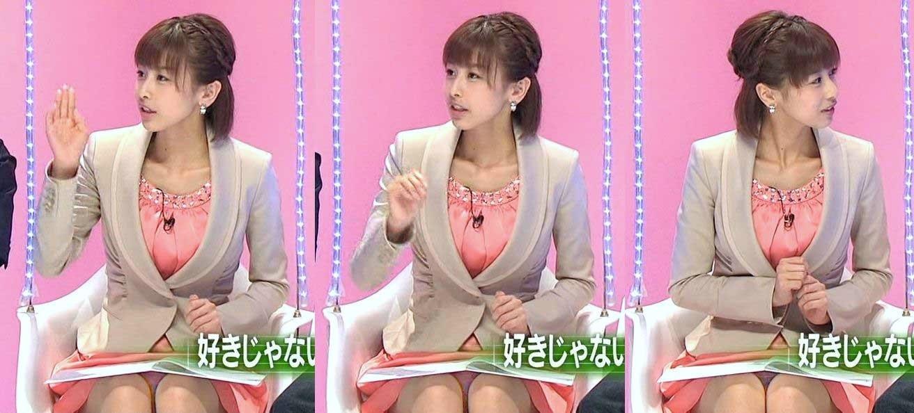 女子アナの加藤綾子乳首ポロリしたヌードエロ画像や胸チラ