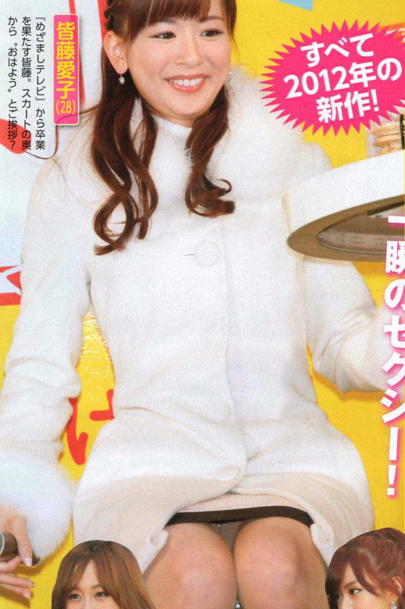 女子アナモロに皆藤愛子マンスジやハミマンエロGIF画像