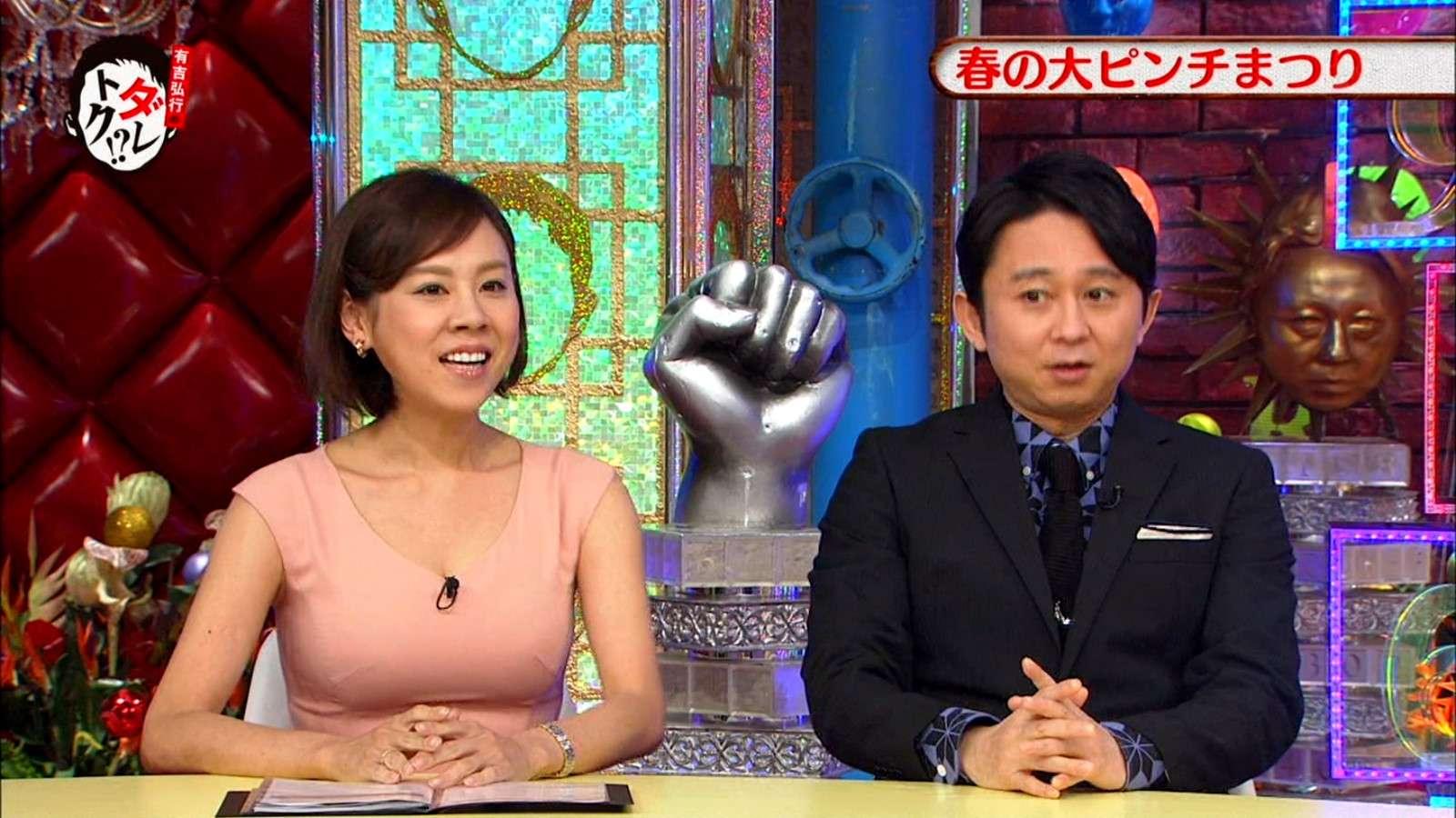 高橋真麻エロ画像が放送事故