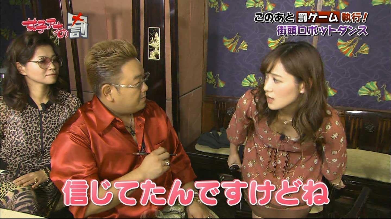 女子アナ吉田明世の巨乳爆乳なおっぱいエロ画像がセクシーすぎる