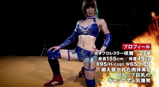 女子プロレスの無修正アイコラセックスエロ画像