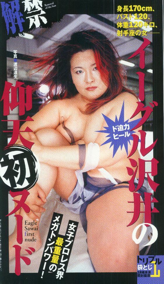 女子プロレスの乳首ポロリしたヌードエロ画像や胸チラ