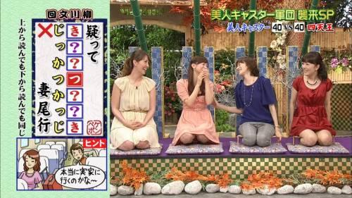 皆藤愛子抜けるハプニングエロ画像