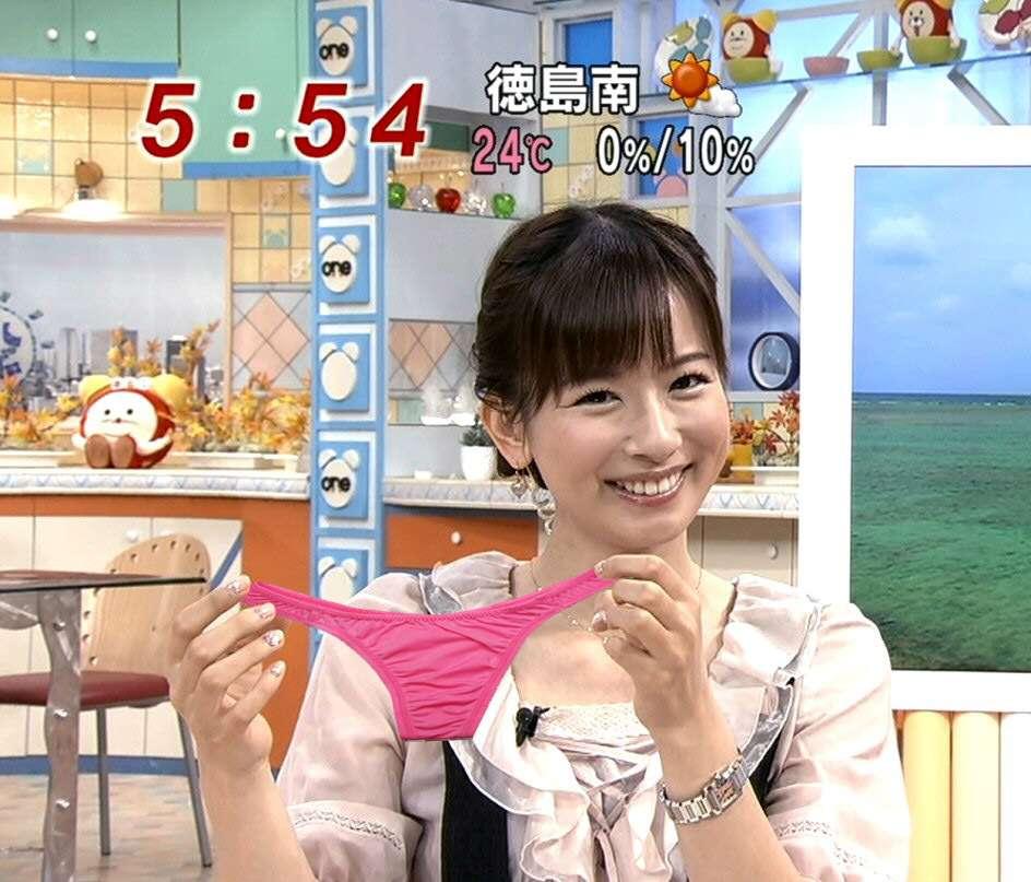 お宝な皆藤愛子放送事故