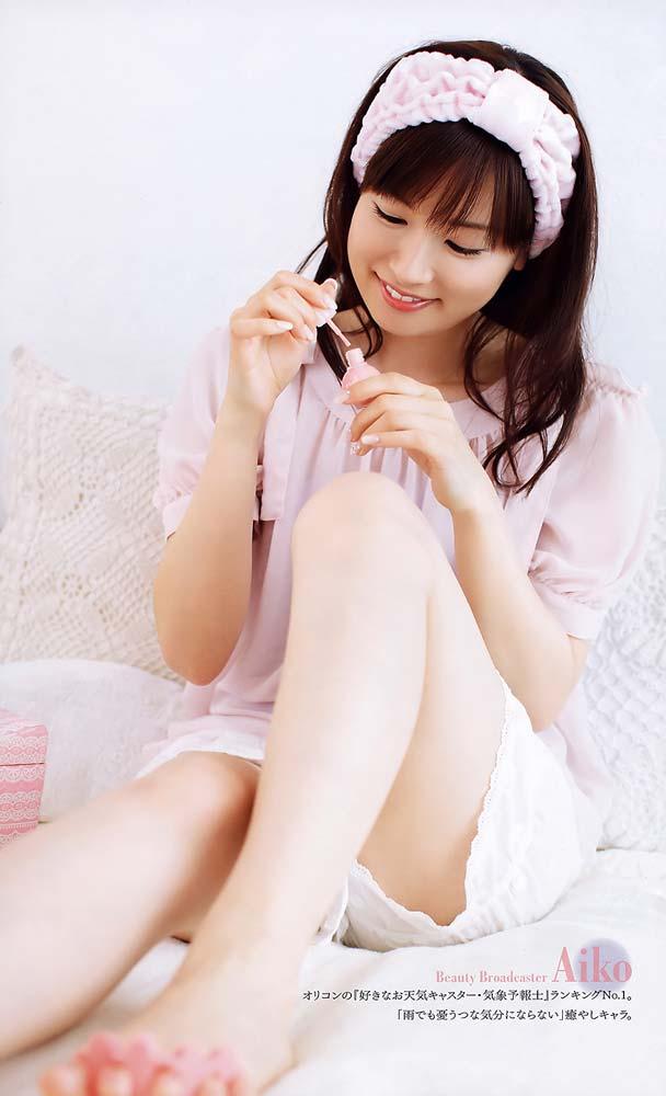 皆藤愛子のお宝エロ画像