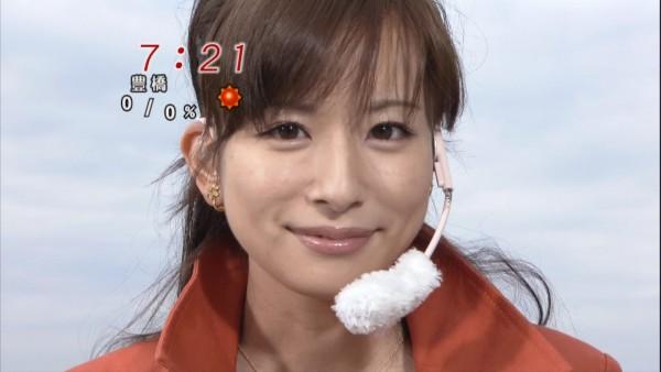 皆藤愛子のお宝な放送事故