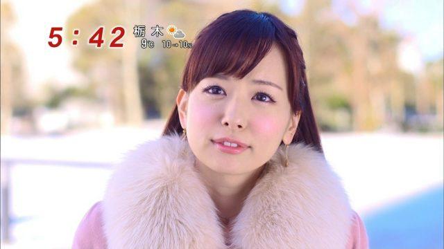 皆藤愛子モロにパンチラや放送事故画像