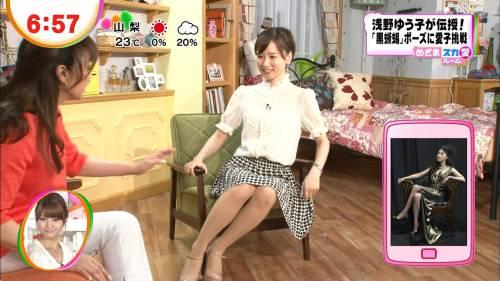 皆藤愛子のお宝ヌードエロ画像