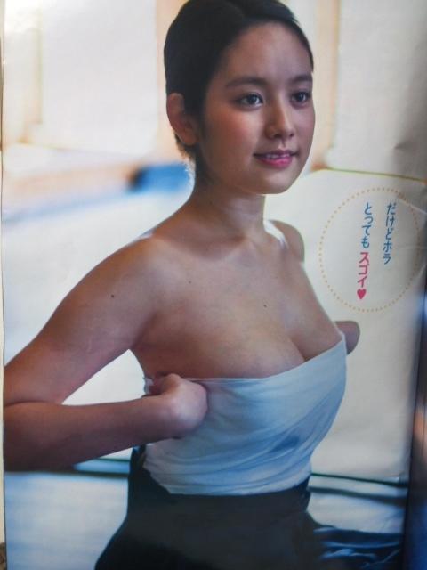 おっぱいポロリしそうな筧美和子のおっぱいエロ画像
