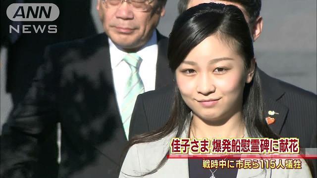 佳子さまの胸チラエロ画像