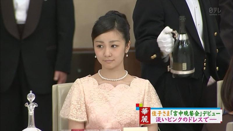 佳子さまのお宝な放送事故