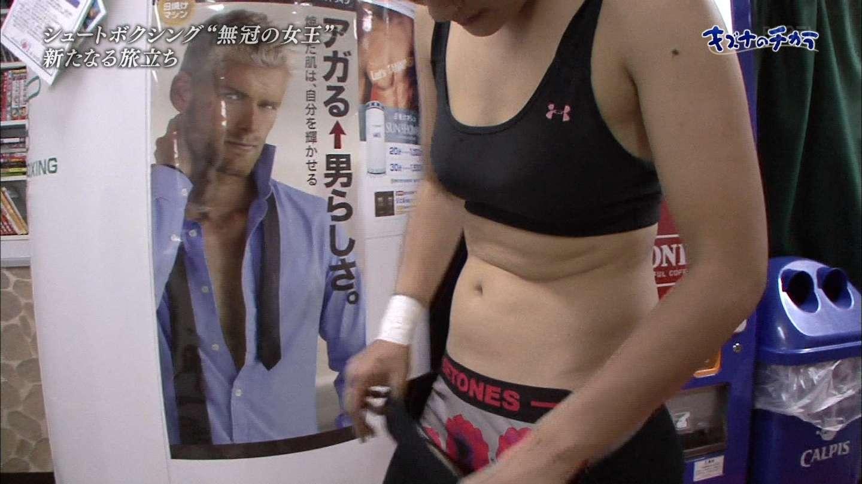 格闘技のエロおっぱい画像