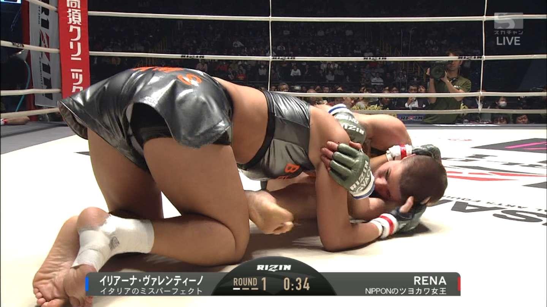 格闘技RENAのエロ画像