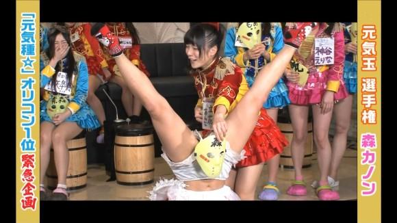天木じゅん(仮面女子)の全裸ヌードで露出画像