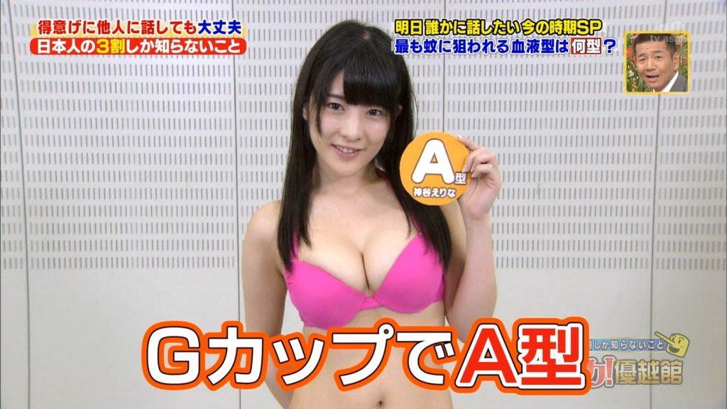 天木じゅん(仮面女子)のアイコラ