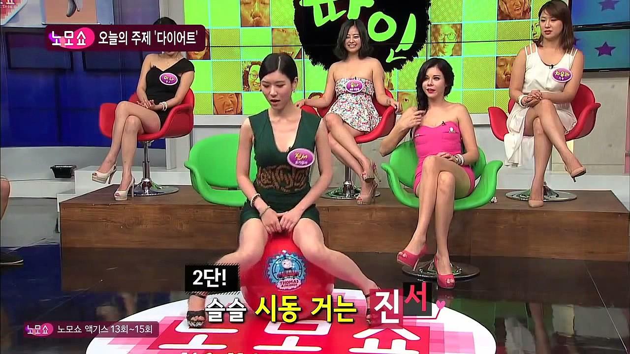 韓国のエロ画像とお宝エロ画像
