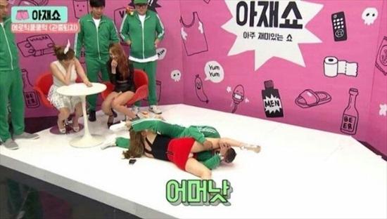 韓国モロにマンスジやハミマンエロGIF画像