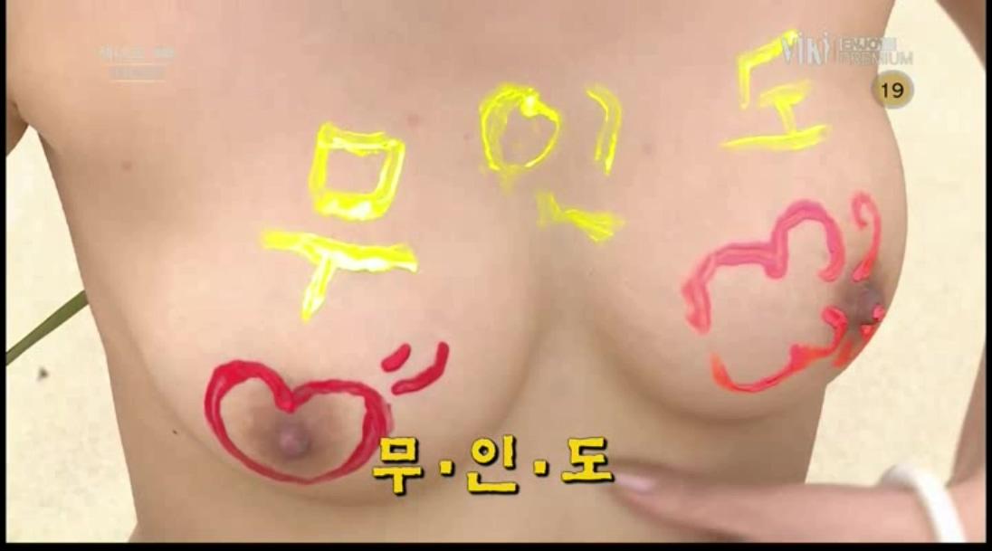 韓国のセクシー水着エロ画像が放送事故