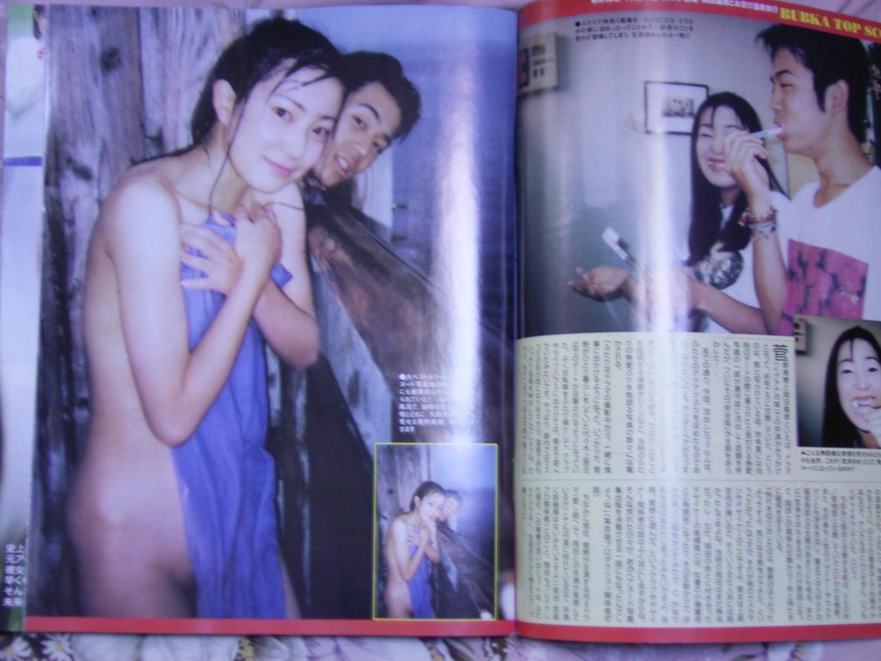 菅野美穂モロにマンスジやハミマンエロGIF画像