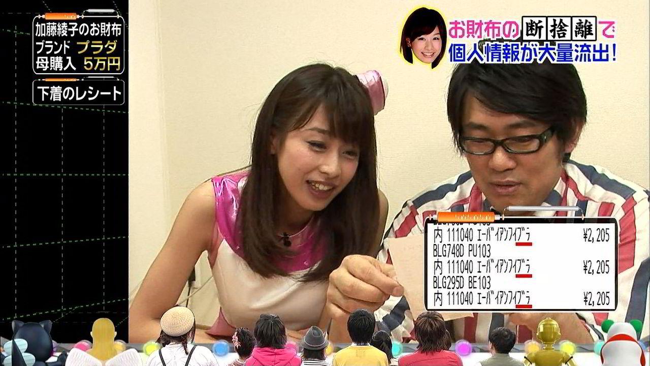 加藤綾子のおっぱい丸出しで全裸でエロ画像