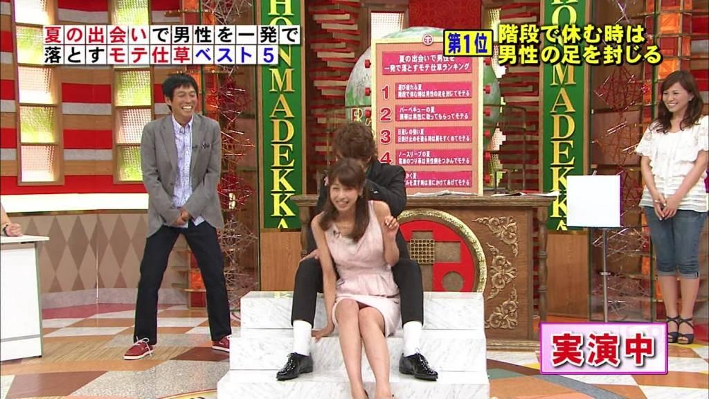 加藤綾子の乳首ポロリしたヌードエロ画像や胸チラ