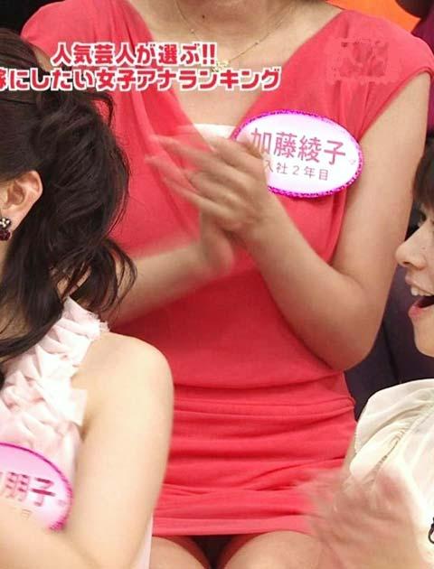 加藤綾子の下着丸見えパンチラエロ画像が抜ける