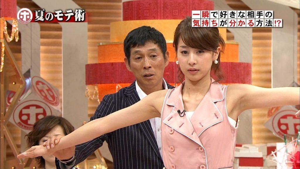 加藤綾子のセクシー水着エロ画像が放送事故