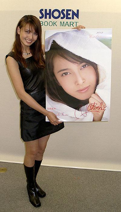 加藤夏希のセックスエロ画像