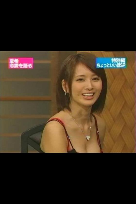 加藤夏希のアイコラ