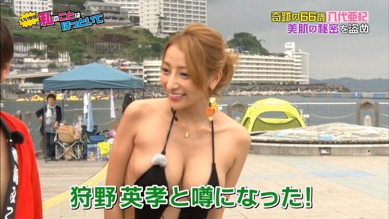 加藤紗里モロにパンチラや放送事故画像