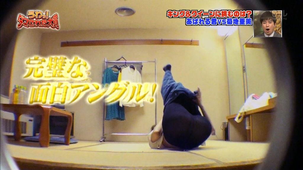 川田裕美のエロパンチラ画像