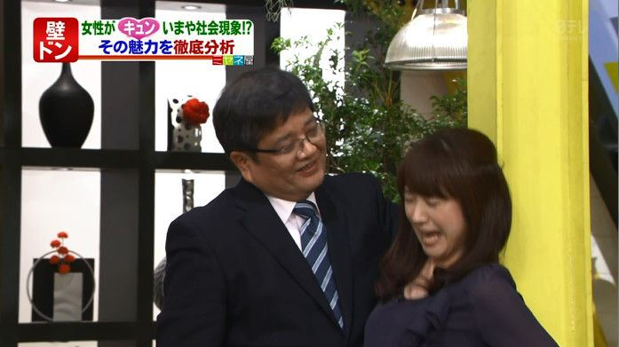 川田裕美のエロ画像