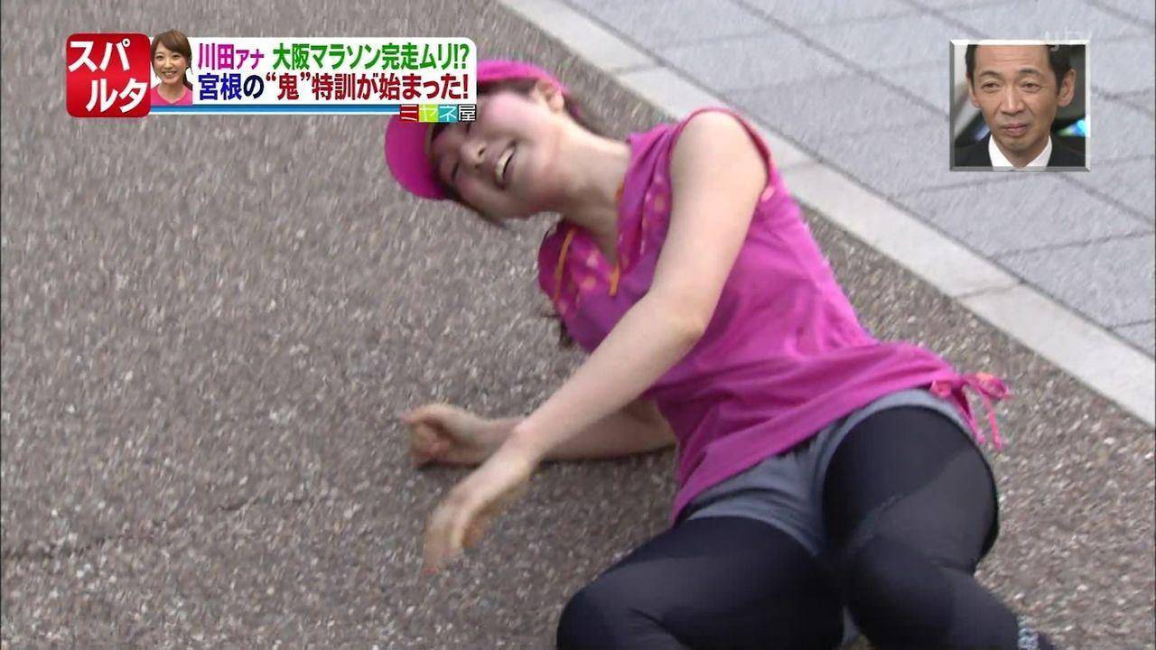 川田裕美パンチラまとめ